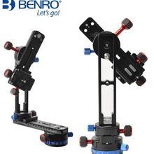 Benro MPC30 трехмерная алюминиевая панорамная головка для съемки
