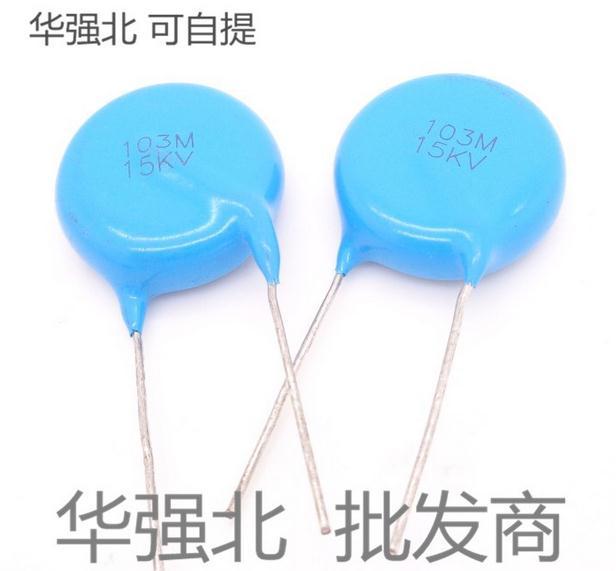 Бесплатная доставка Высокое напряжение керамические конденсаторы 15kv 103 м 15kv 103z 0,01 мкФ 15000v 10 шт./лот
