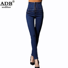 Aodibao Cala Jeans Feminina 2017 High Waist 6XL Size Elastic Skinny Demin Jeans Women Casual Single-breasted Button Pencil Pants
