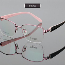 4bc5a4dcad 54-17-138 Brand Designer Women Half Rim Alloy Luxury Diamond Red Pink  Prescription