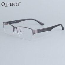 QIFENG Spectacle Frame Eyeglasses Men  Computer Optical Prescription Eye Glasses For Male Transparent Clear Lens QF16009