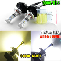 Super Bright Car LED Headlight Kit H4 H13 9007 Hi/Lo H7 H11 9005 9006 64W 8000LM SEL Chips Replacement Bulbs 3000K 5000K 6500K