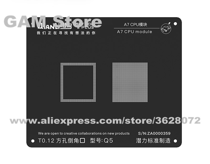 A7 CPU RAM BGA Stencil For iPhone 5S CPU Module Reballing IC Pins Thicken Tin Plant Net Heating