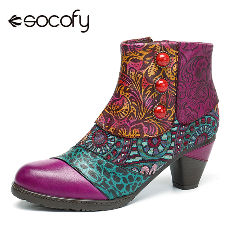 Socofy Genuine Leather Ankle Boots Women Shoes Bohemian Splicing Zip Handmade Spring Autumn Retro Block Mid Heels Women Boots bbc сколько людей может жить на земле