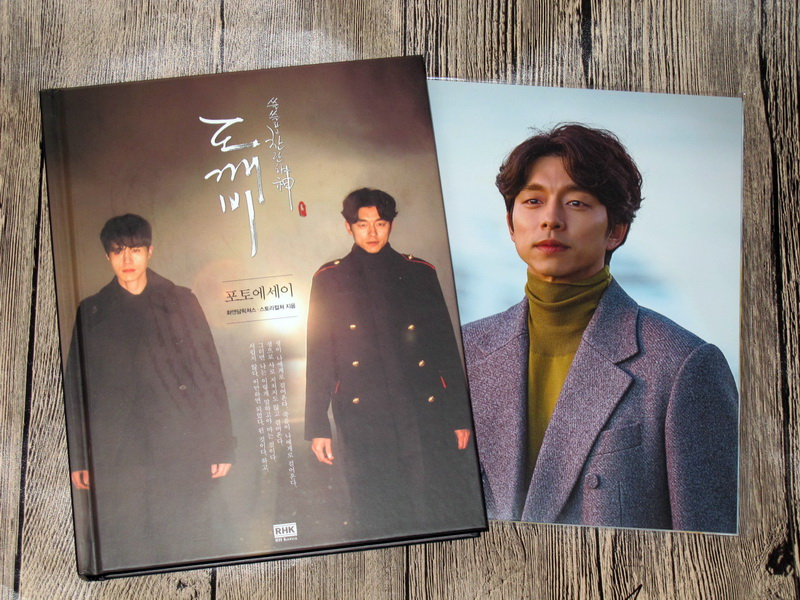 Gong Yoo  Yoo In-Na autographed signed photobook  The Goblin   Guardian: The Lonely and Great God official  02.2017 the lonely skier