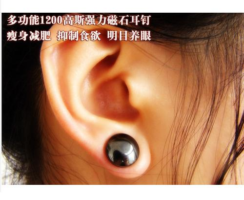 New  arraive Topseller ear magnet massager Healthy Acupoints weight loss earrings magnet in ear eyesight slimming high quality 500g cassia seeds tea detox liver eyesight loss weight cures constipation 2016 new natural herb cassia herbaltea