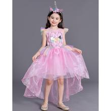 Girls Unicorn Rainbow Princess Tutu Party Dress Halloween Cosplay Costume With Headband