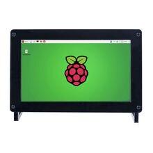 SunFounder 7″IPS Display Panel Monitor 1024*600 HD LCD Audio Speaker HDMI/VGA/NTSC/PAL Screen for Raspberry Pi 3,2 Model B+/A+B
