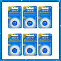 12pcs/lot (50m/pcs) Essential Floss Comfortable Waxed Dental Floss Gum Care Interdental Clean Flat Thread Flosser