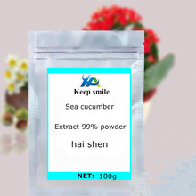 Sea cucumber Extract powder Tonifying kidney and benefiting essence resist fatigue Strengthen immunity Prolonged aging free ship 5 bottles tien cordyceps enhanced immunity anti fatigue production in may 2016