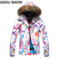 GSOU SNOW Brand Professional Women Ski Jacket Winter Ski Clothing Waterproof 10000 Breathable Snowboard Jacket Female