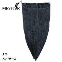 """Mrshair 1 # клип в волос черный 1 шт. человеческих волос прямо клип Real части волос 18″ 22 """"бразильские клип в человеческий волос"""