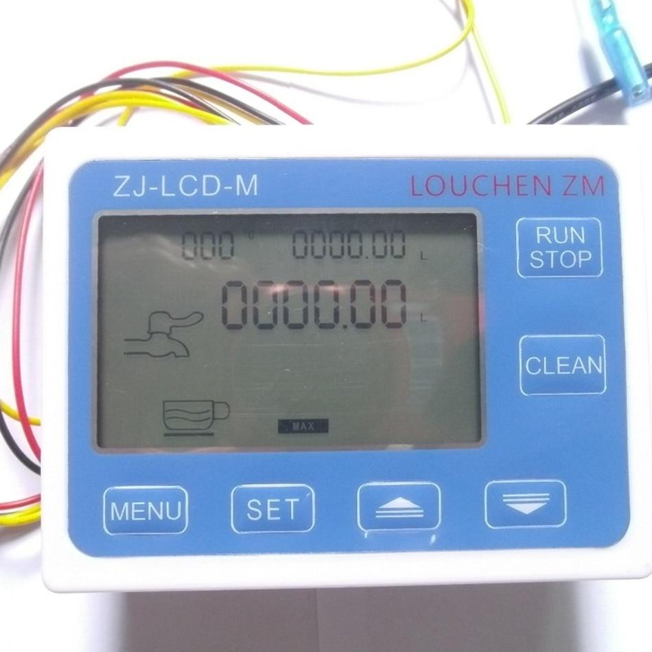 LCD-M Control Flow Sensor Meter LCD Display Screen Applicable Medium Water Intelligent
