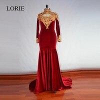 שמלות לנשף שרוול ארוך בתולת ים בצבע בורדו 2017 צוואר גבוה קפטן דובאי זהב קטיפה אפליקציות ללא משענת שמלות ערב מפלגה