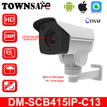 TOWNSAFE new DM SCB415IP C13 HD 1080P 2 0MP 2 8 12mm 4X Lens Optical Zoom