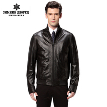 New Hot leather jacket,Genuine Leather,Two color,Sheepskin,Mandarin Co