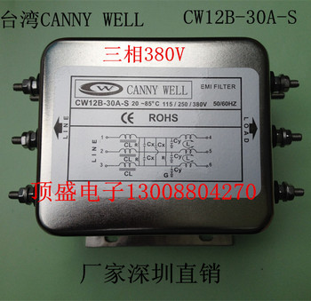 (1pcs/lot) CW12B-30A-S Taiwan WELL CANNY power filter three-phase 30A 380V power supply purifier
