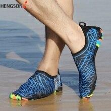Летняя дышащая Спортивная обувь для мужчин и женщин; пляжная обувь; быстросохнущая легкая пляжная обувь для бега и плавания; прогулочная обувь для пар