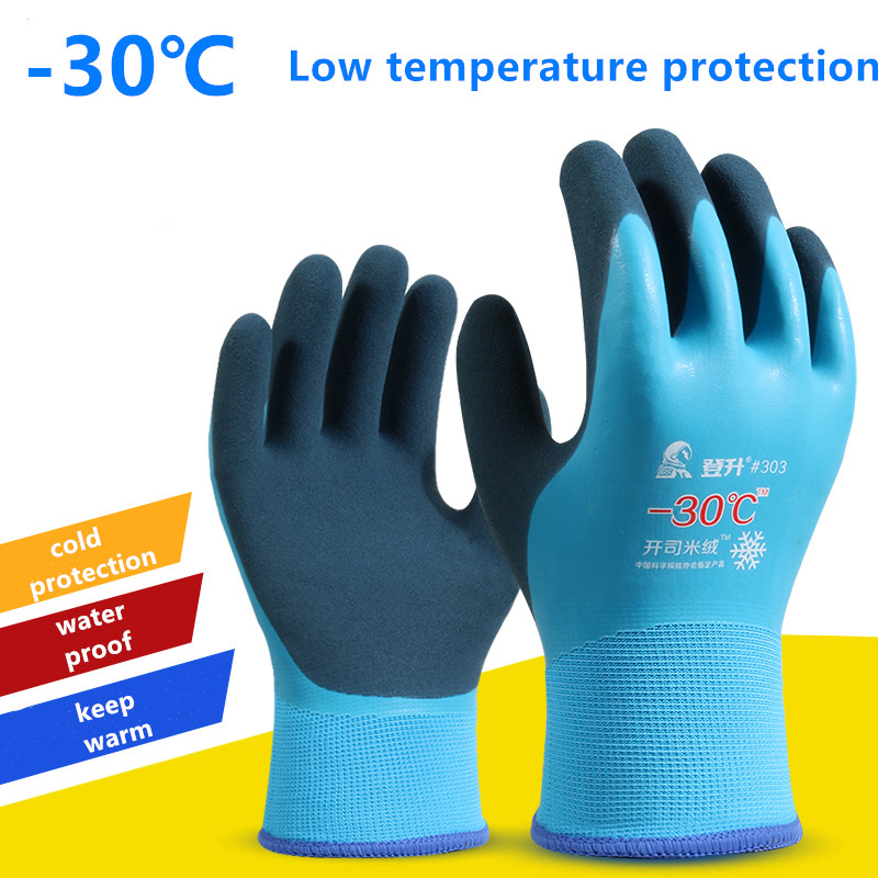 -30 Degrees Fishing Cold-proof Thermal Work Gloves Cold Storage Anti-freeze Unisex Wear Windproof Low Temperature Outdoor Sport-30 Degrees Fishing Cold-proof Thermal Work Gloves Cold Storage Anti-freeze Unisex Wear Windproof Low Temperature Outdoor Sport