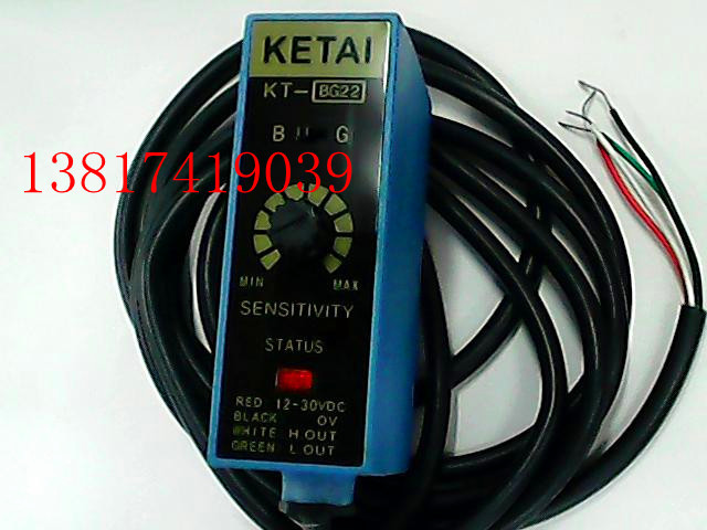 все цены на KT-BG22 KETAI  color photoelectric sensors, color photoelectric switch Making electromechanical онлайн