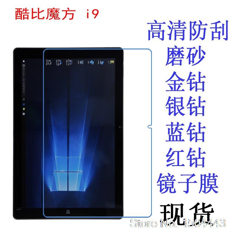 High Clear Screen Film HD Screen Protector for Cube i9 2 in 1 Tablet Windows 10 Skylake Core 12.2 inch Tablet