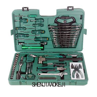 Household composition 58 pieces Mechanical combination Repair kit Auto repair truck vehicle tools Multi functional portable tool