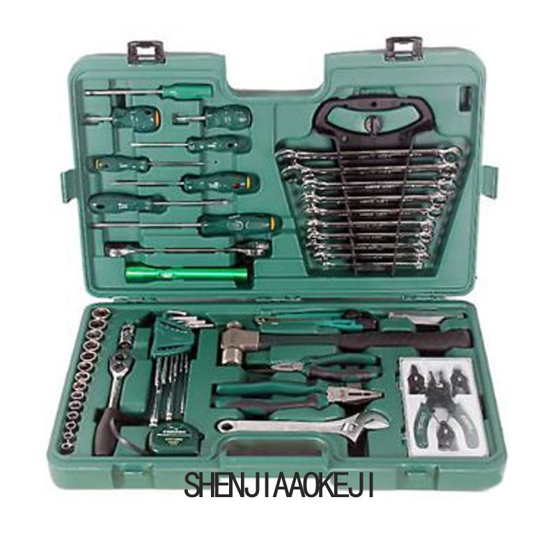 Household composition 58 pieces Mechanical combination Repair kit Auto repair truck vehicle tools Multi-functional portable tool