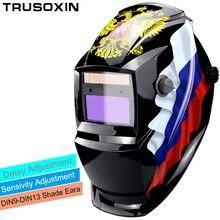 цена на Blue skull DIN9-DIN13 Solar Auto darkening welding helmets/Electric welder face mask/caps for TIG MIG MMA stick welder machine