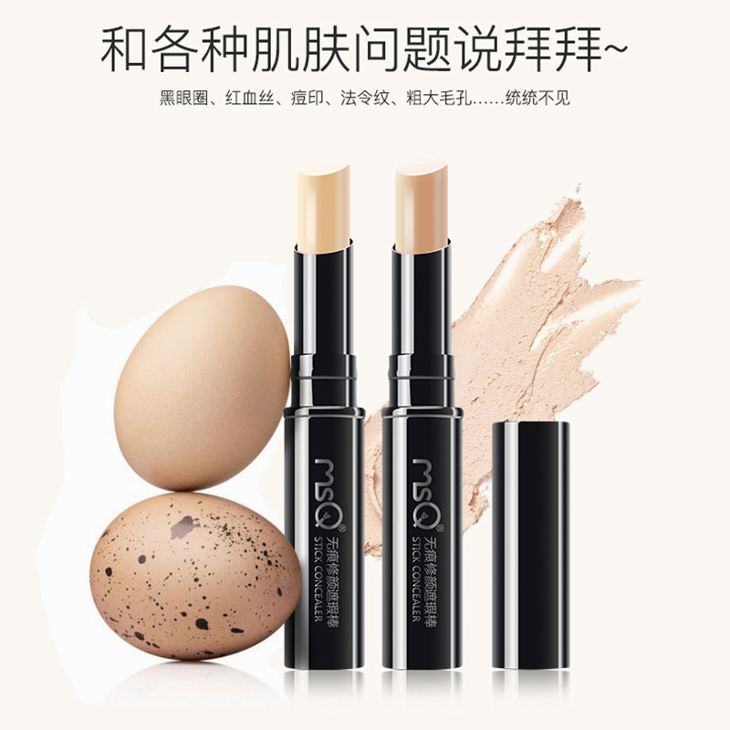 Black eye concealer liquid face primer lasting liquid contour makeup foundation makeup купить недорого в Москве