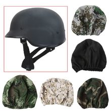 Tactical Helmet Cover Protection Durable Dustproof Hunting Tackle Protector Elastic Adjustable Accessories  Military Camouflage