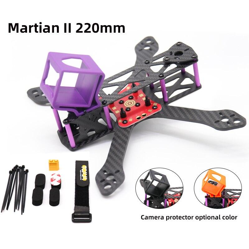 Tcmmrc fpv quadro kit marciano ii wheelbase 220mm 4mm braço de fibra carbono para corrida zangão quadcopter