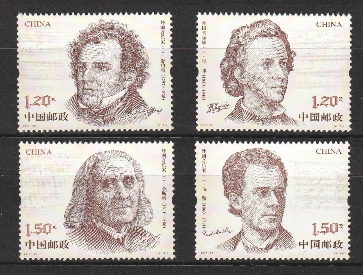 Us 1 43 28 Off New China Stamp 2017 22 Foreign Musicians Ii Comp Set Of 4 Stamps Mint Mnh Unused In Stamps From Home Garden On Aliexpress