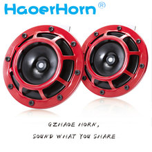 GZHAOER Super Loud Car Motorcycle 12V Red Dual Tone Loud Horn Vehicle Siren Free Shipping It'suitable for automobile refitting