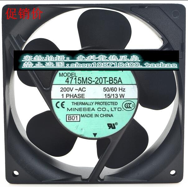 NMB-MAT 4715MS-20T-B5A Server Square Fan AC 200V 15W 120x120x38mm free shipping for nmb 5915pc 20w b20 s05 ac 200v 35w 2 pin 172x150x38mm server square fan