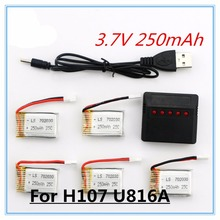 5pcs 3.7V 250mAh LiPo Battery and 5 in1 charger For Hubsan H107 H107C H107L H107D JD385 JJ1000A H108C U816 WLtoys Helicopter rc