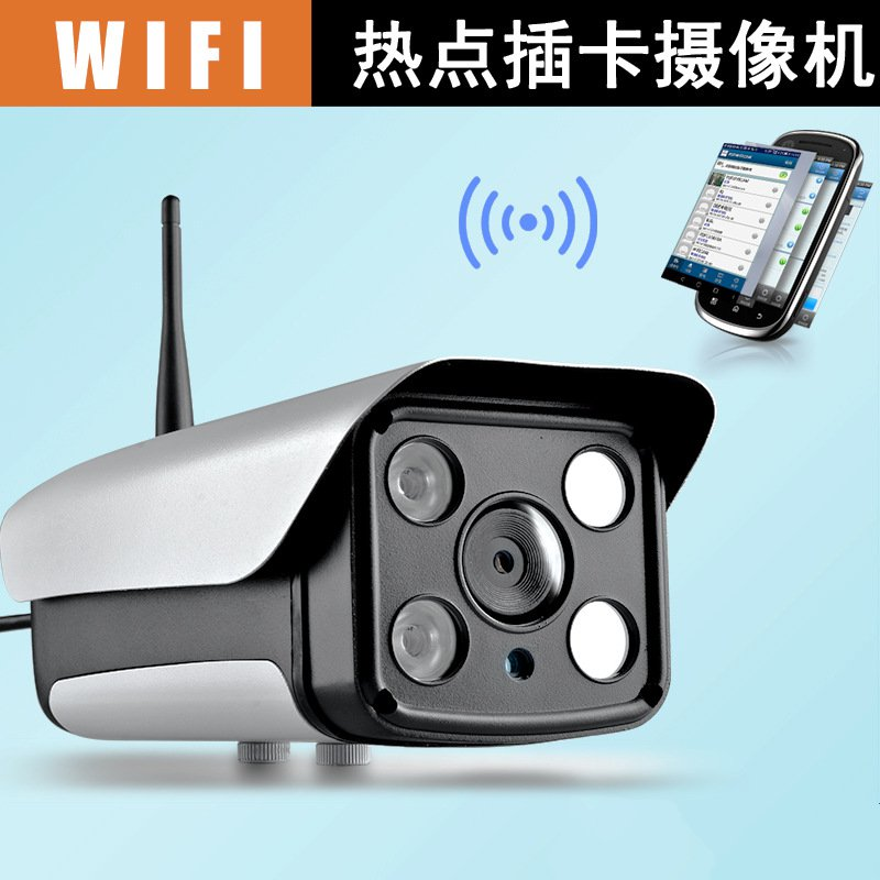 Outdoor wifi wireless camera remote monitoring camera one machine card HD night vision network video device