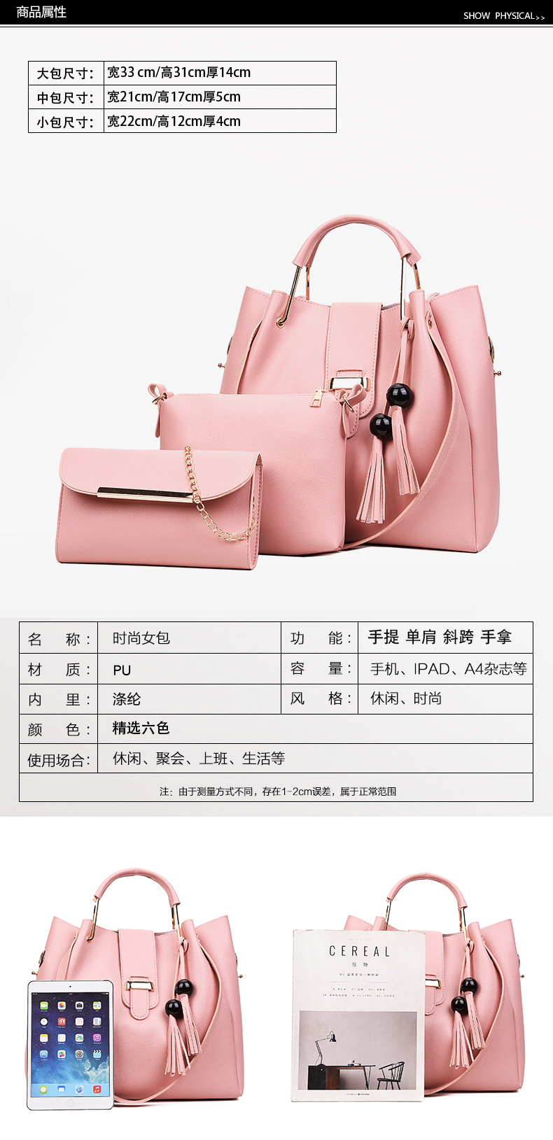 2018 new fashion wild handbag shoulder Messenger bag tassel wooden beads  three-piece mother smart sets bag ecefff415c