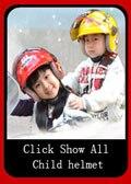 child helmet (1)120