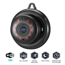HD 1080P Wifi Camera Mini IP Camera Wireless P2P Security Su