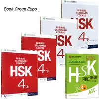 5 Book/set HSK students workbook and Textbook :Standard Course HSK 4 + 600 Chinese HSK Vocabulary Level 4