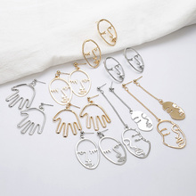 Girls Multiple Choice Earrings Retro Metal Alloy Fashion Abstract Hollow Out Dangle Earrings New earring Face 2019 New Hot