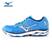MIZUNO Men WAVE INSPIRE 11 Breathable Light Weight Cushioning Jogging Running Shoes Sneakers Sport Shoes J1GC154409 XYP340