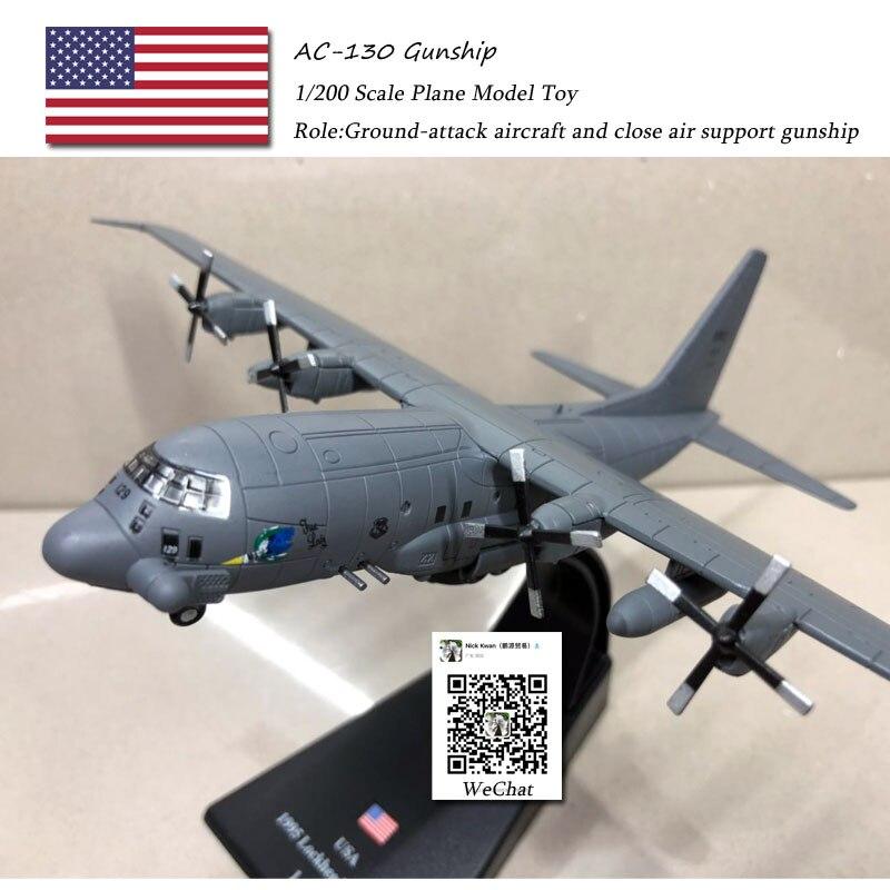 AC-130 GUNSHIP (11)