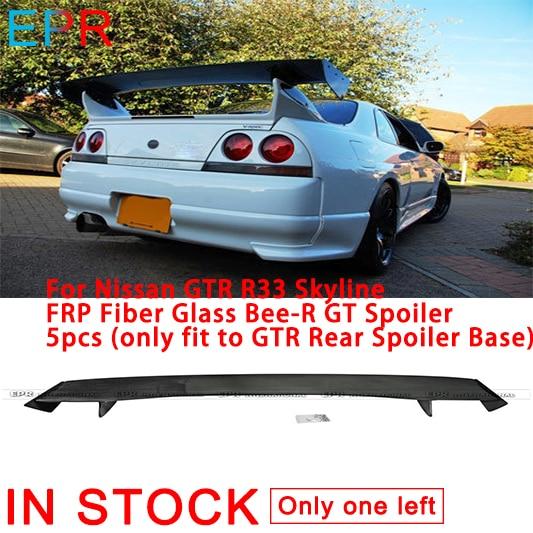 For Nissan GTR R33 Skyline FRP Fiber Glass Bee R GT Spoiler 5pcs (only fit to GTR Rear Spoiler Base)