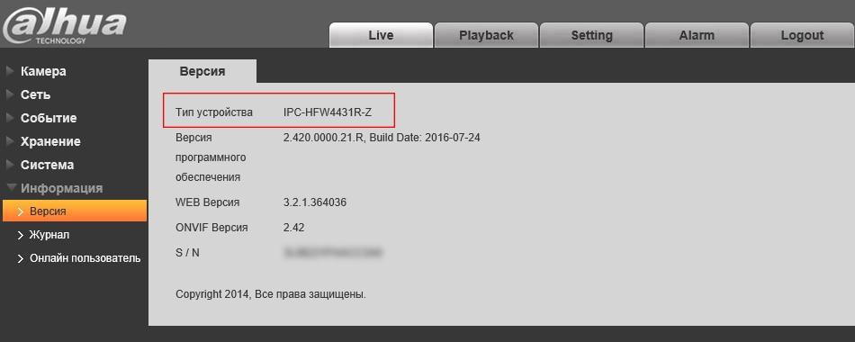 Câmera IP Dahua IPC HFW4431R Z 4MP