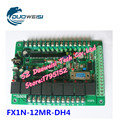 PLC IPC board DHT11 temperature and humidity control temperature and humidity sensor controller programmable controller PLC