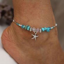 Summer Beach Starfish Beads Ankle Bracelets for Women Bohemian Silver Stone Alloy Anklets Chain Foot Jewelry stylish pea clips beads alloy sweater chain for women