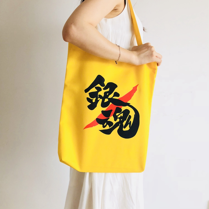Spongebob Squarepants Square Pocket Shopping Bag Eco-friendly Reusable Folding Canvas Reusable Fold Tote Bag Custom Cartoon Functional Bags Luggage & Bags