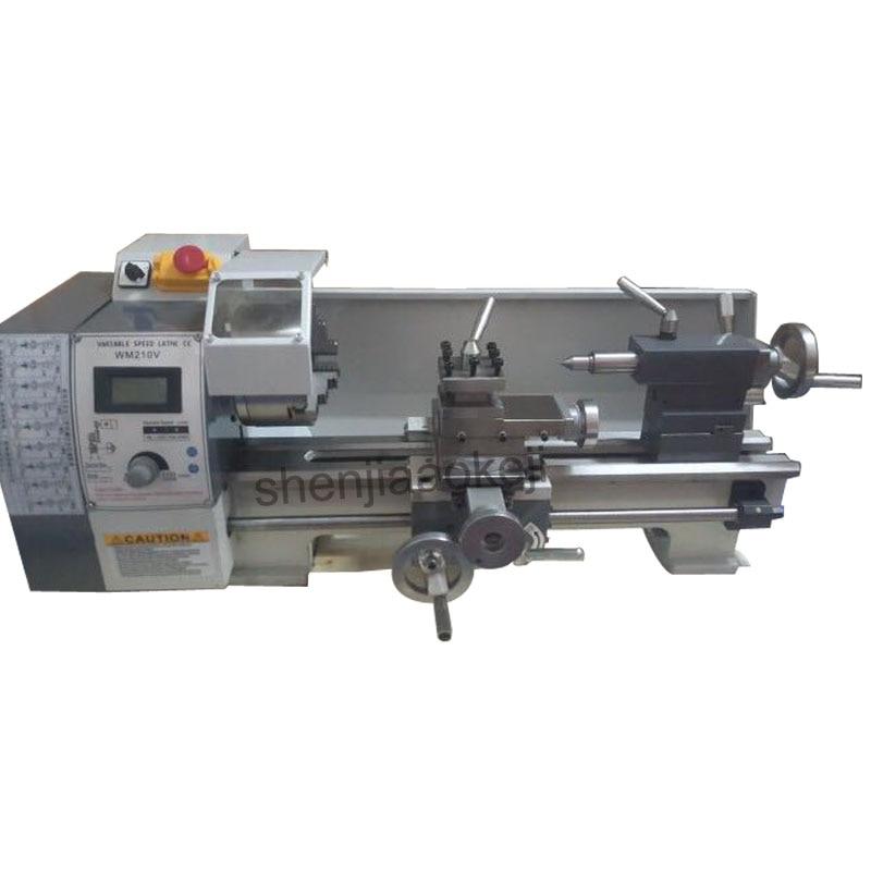 WM210V Small bench lathe 850W brushless motor lathe variable speed mini metal lathe machine 220V 1pc