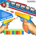 Classical m1911 Toys Mauser pistol Children's toy guns Soft Bullet Gun plastic Revolver Kids Fun Outdoor game safety shooter